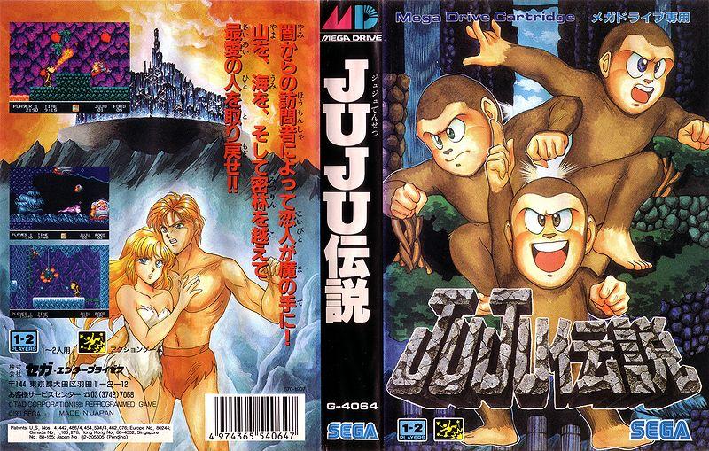 Les plus belles jaquettes Megadrive jap 38517-JuJu_Densetsu_(Japan)-1
