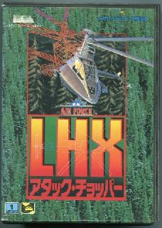 Screenshot Thumbnail / Media File 1 for LHX Attack Chopper (Japan)