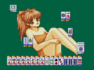 Screenshot Thumbnail / Media File 1 for Mahjong Lover (China) (Unl)