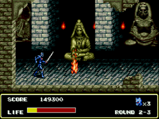 Screenshot Thumbnail / Media File 1 for Mazin Saga Mutant Fighter (USA)