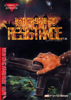 Screenshot Thumbnail / Media File 1 for Midnight Resistance (Japan)