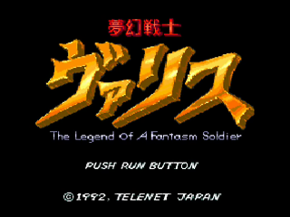 Screenshot Thumbnail / Media File 1 for Mugen Senshi Valis (Japan)
