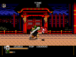 Screenshot Thumbnail / Media File 1 for Mystical Fighter (USA)