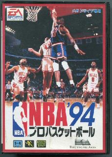 Screenshot Thumbnail / Media File 1 for NBA Pro Basketball '94 (Japan)