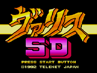 Screenshot Thumbnail / Media File 1 for SD Valis (Japan)