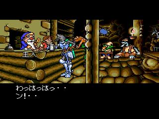 Screenshot Thumbnail / Media File 1 for Shining and the Darkness (Japan)
