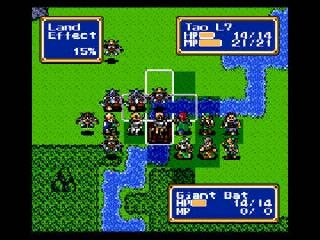 Screenshot Thumbnail / Media File 1 for Shining Force (USA) (Beta)