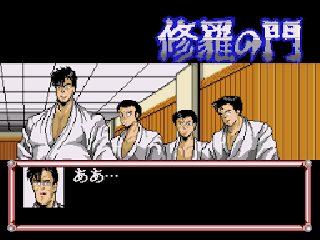 Screenshot Thumbnail / Media File 1 for Shura no Mon (Japan)