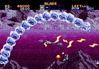 Thunder Force IV (Europe) ROM < Genesis ROMs | Emuparadise