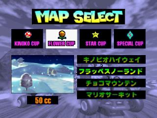 Screenshot Thumbnail / Media File 1 for Mario Kart 64 (Japan)