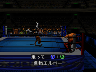Screenshot Thumbnail / Media File 1 for Shin Nihon Pro Wrestling Toukon Road - Brave Spirits (Japan)
