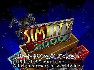 Screenshot Thumbnail / Media File 1 for Sim City 2000 (Japan)