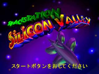 Screenshot Thumbnail / Media File 1 for SpaceStation Silicon Valley (Japan) (Proto)