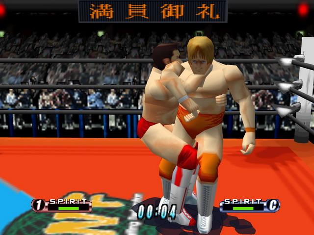 N64 Wrestling Games Roms   Boredom killer