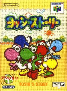 Screenshot Thumbnail / Media File 1 for Yoshi Story (Japan)