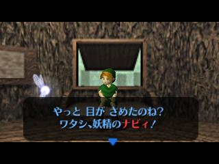 Screenshot Thumbnail / Media File 1 for Zelda no Densetsu - Toki no Ocarina (Japan) (Rev A)