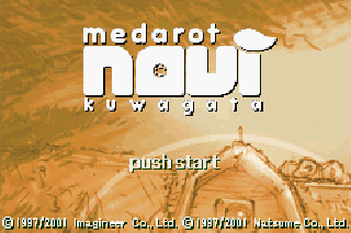 Screenshot Thumbnail / Media File 1 for Medarot Navi - Kuwagata Version (J)(Eurasia)