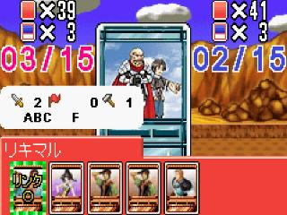 Screenshot Thumbnail / Media File 1 for Gensou Suikoden Card Stories (J)(Eurasia)