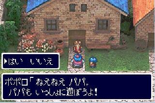 Screenshot Thumbnail / Media File 1 for Dragon Quest - Torneko's Adventure 2 Advance (J)(Eurasia)