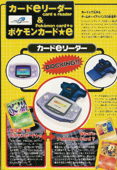 Card e-Reader (J)(Independent) ROM < GBA ROMs | Emuparadise