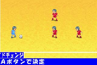Screenshot Thumbnail / Media File 1 for Zen-Nippon Shounen Soccer Taikai 2 - Mezase Nippon-ichi! (J)(Patience)