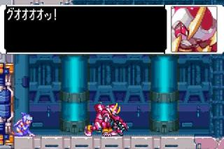 Screenshot Thumbnail / Media File 1 for Rockman Zero 3 (J)(Eurasia)