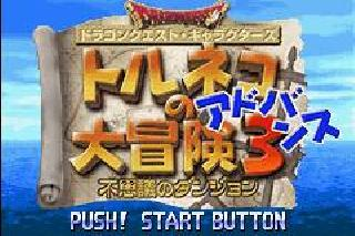 Screenshot Thumbnail / Media File 1 for Dragon Quest Characters - Toruneko no Daibouken 3 Advance - Fushigi no Dungeon (J)(Caravan)