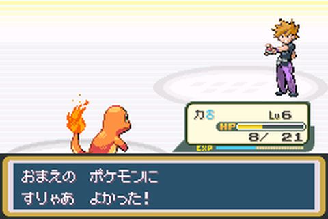 Pokemon Fire Red (J)(2CH) ROM < GBA ROMs | Emuparadise