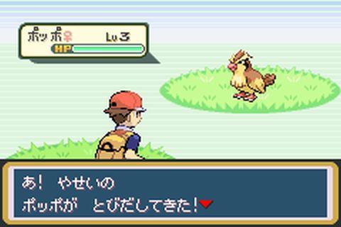Pokemon Fire Red J2CH ROM