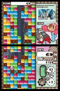 Screenshot Thumbnail / Media File 1 for Mr. Driller - Drill Spirits (U)(Eternity)
