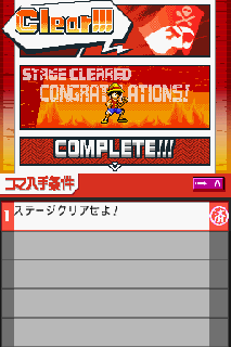 Screenshot Thumbnail / Media File 1 for Jump Super Stars (J)(Trashman)