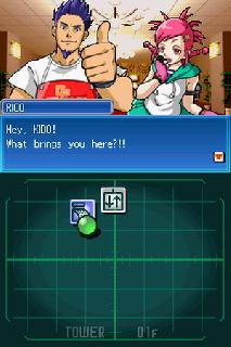 Screenshot Thumbnail / Media File 1 for SNK vs. Capcom - Card Fighters DS (U)(XenoPhobia)