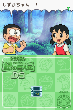 doraemon gta game