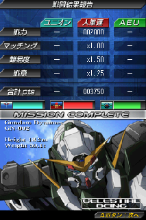 Screenshot Thumbnail / Media File 1 for Kidou Senshi Gundam 00 (J)(Independent)