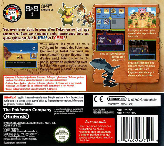 pokemon rom website
