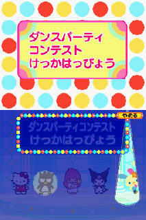 Screenshot Thumbnail / Media File 1 for DS Pico Series - Sanrio no Party e Ikou! Oryouri - Oshare - Okaimono (J)(Independent)