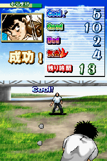 Screenshot Thumbnail / Media File 1 for Hajime no Ippo - The Fighting! DS (J)(Caravan)