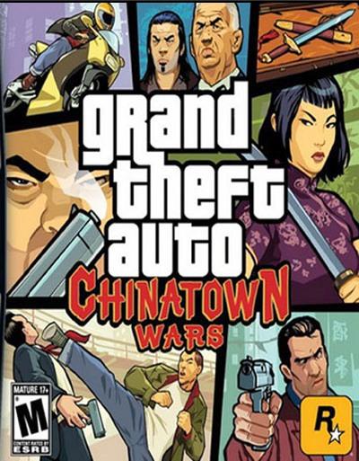 gta chinatown wars ds game