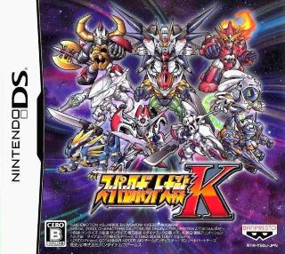 Screenshot Thumbnail / Media File 1 for Super Robot Taisen K (JP)(XenoPhobia)