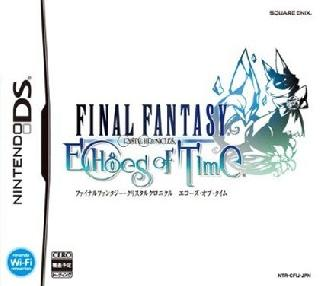 Screenshot Thumbnail / Media File 1 for Final Fantasy Crystal Chronicles - Echoes of Time (EU)(M4)(EXiMiUS)