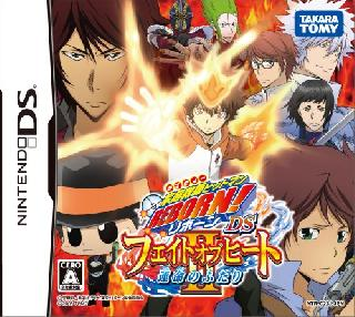 Screenshot Thumbnail / Media File 1 for Katekyou Hitman Reborn! DS - Fate of Heat II - Unmei no Futari (JP)(Caravan)