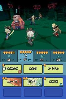 Screenshot Thumbnail / Media File 1 for Hikari no 4 Senshi - Final Fantasy Gaiden (JP)