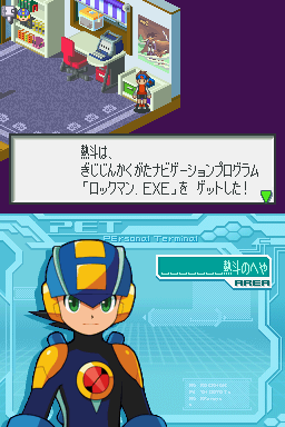 megaman battle network operate shooting star english rom