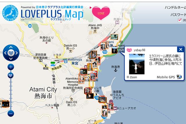 Love Plus Plus (J) ROM < NDS ROMs | Emuparadise