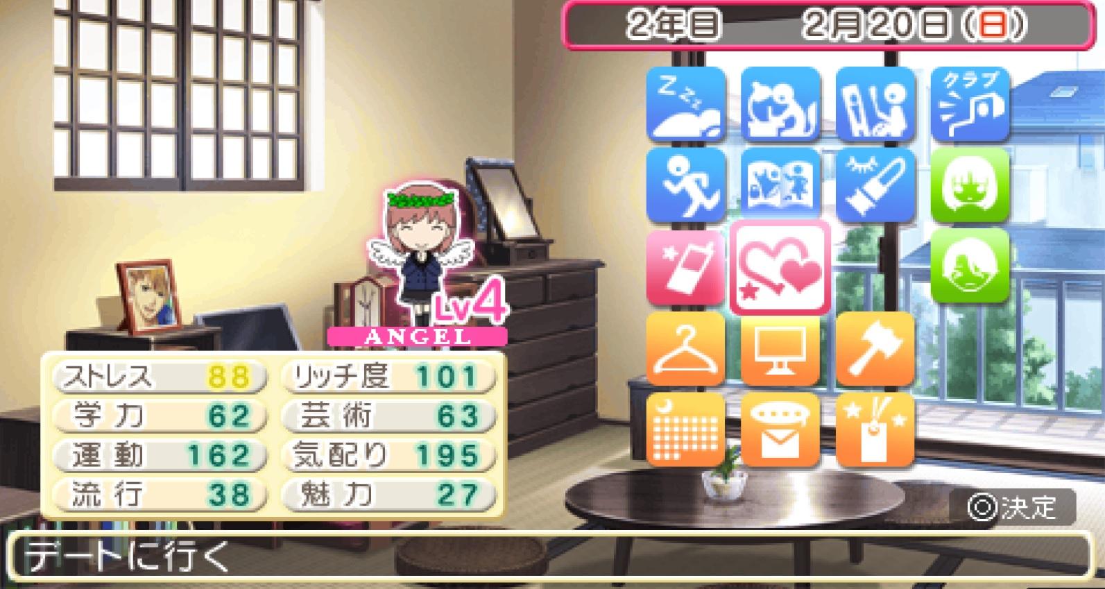 Tokimeki Memorial Girl S Side 3rd Story J Rom Nds Roms Emuparadise