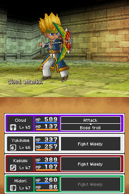 dragon quest 7 ds rom