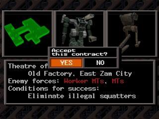 Screenshot Thumbnail / Media File 1 for Armored Core (E)
