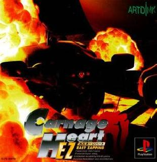 Screenshot Thumbnail / Media File 1 for Carnage Heart (E)