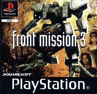 Screenshot Thumbnail / Media File 1 for Front Mission 3 (E)
