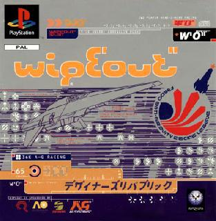 Screenshot Thumbnail / Media File 1 for WipEout (E) (v1.1)
